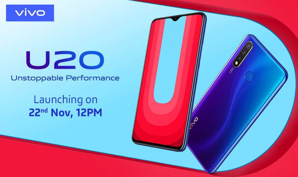 Vivo تستعد للإعلان الرسمي عن هاتف Vivo U20 في 22 من نوفمبر