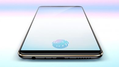 Vivo X20 Plus UD with in-display fingerprint sensor