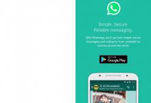 WhatsApp testing in-app browsing