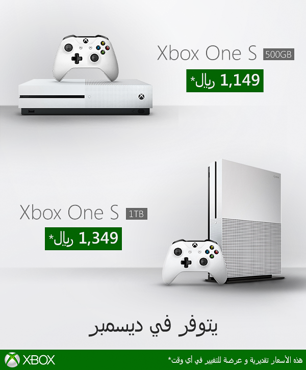Xbox-One-S-Offer