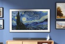 Xiaomi-ART-TV