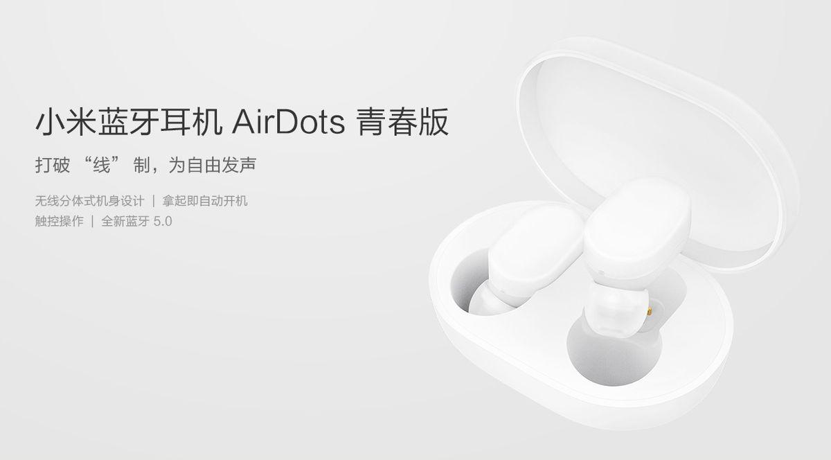 Xiaomi - AirDots