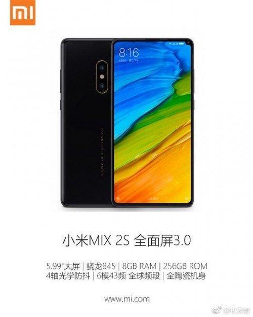 فيديو مسرب جديد لهاتف Xiaomi Mi Mix 2s القادم في مؤتمر MWC 2018