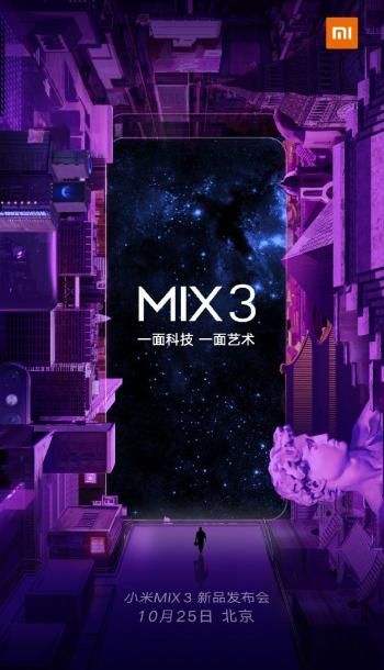 Xiaomi تستعد للإعلان عن هاتف Mi Mix 3 في 25 من أكتوبر