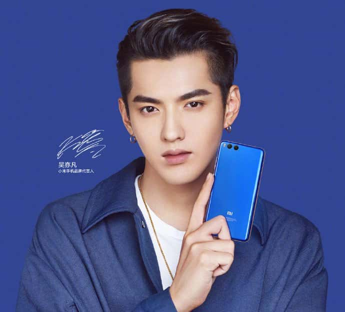 Xiaomi-Mi-Note-3-teaser