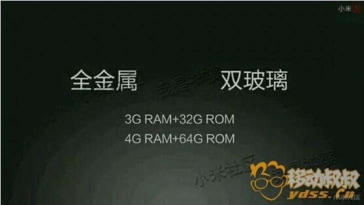 Xiaomi Mi5 storage