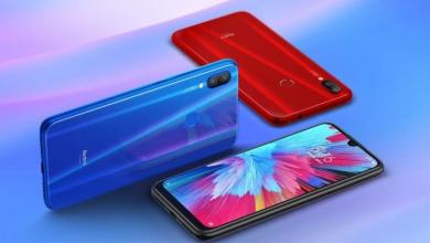 Xiaomi Redmi Note 7 Pro color