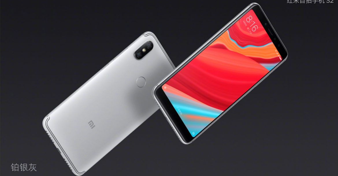 Xiaomi Redmi S2 official image 9 1420x799 1170x610 - رسمياً: شاومي تكشف عن جوالها الجديد Redmi S2