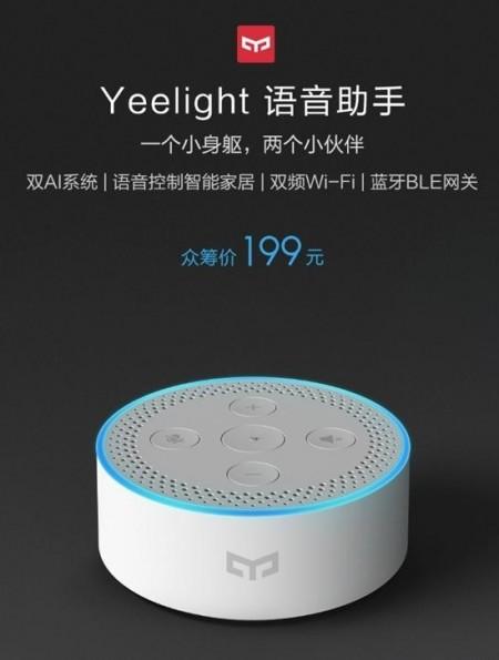 Xiaomi launches the Yeelight speaker