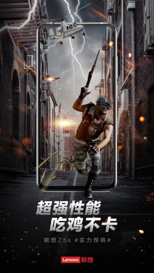 Z5s-teaser