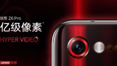 Z6-Pro teaser