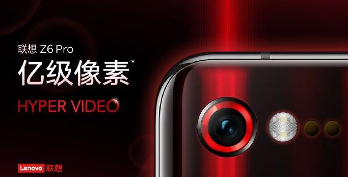 إعلان تشويقي من لينوفو لهاتف Z6 Pro القادم بكاميرة 100 ميجا بيكسل