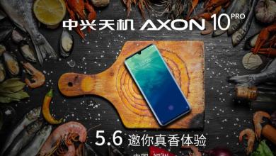 ZTE Axon 10 Pro 5G tops AnTuTu