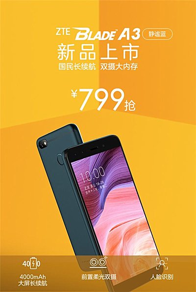 ZTE Blade A3 gets new color