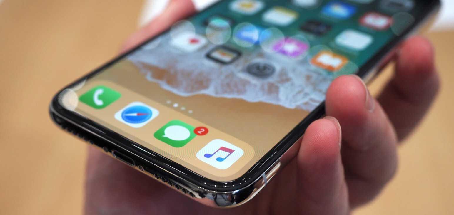 apple-iphoneX