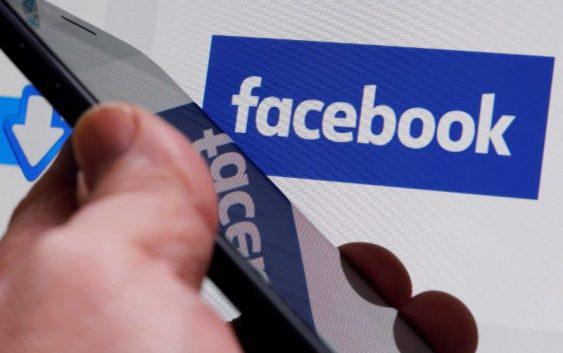 الفيس بوك يتيح لكلا من Spotify و Netflix الوصول إلى رسائل المستخدمين
