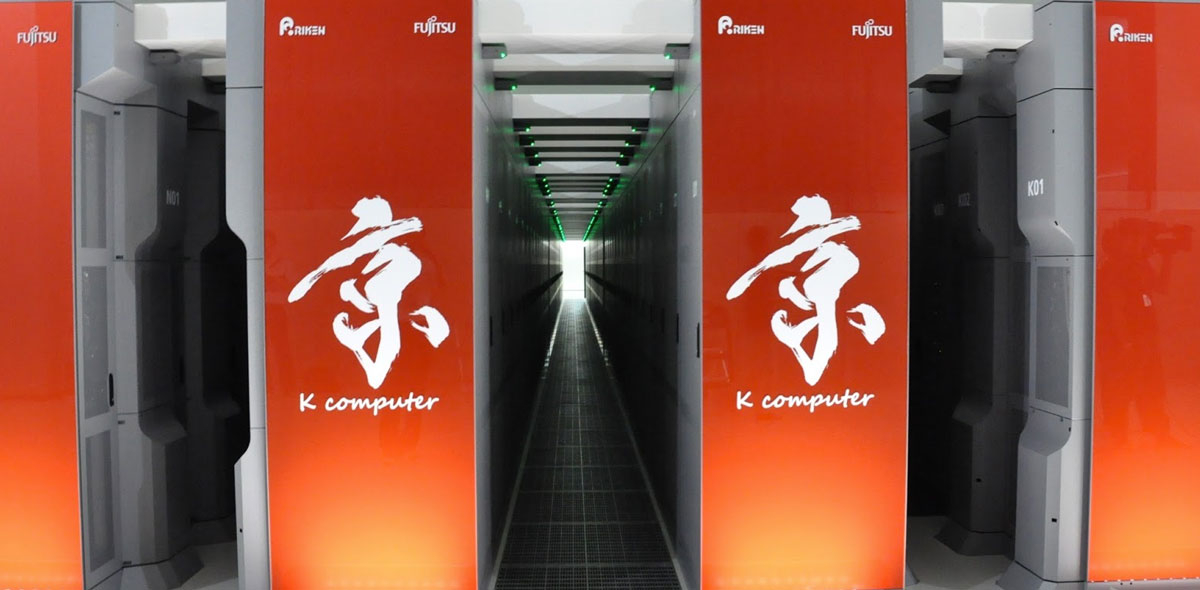 fastest-supercomputer