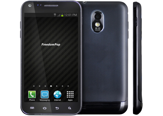 freedompop-privacy-phone