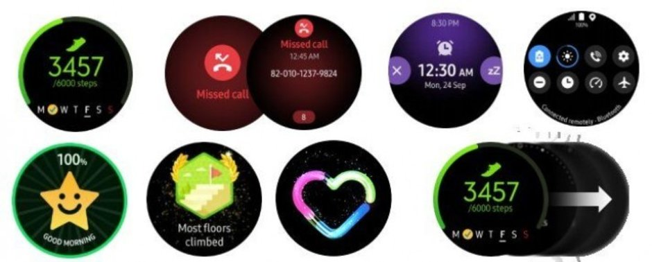 galaxy-watch-active-one-ui