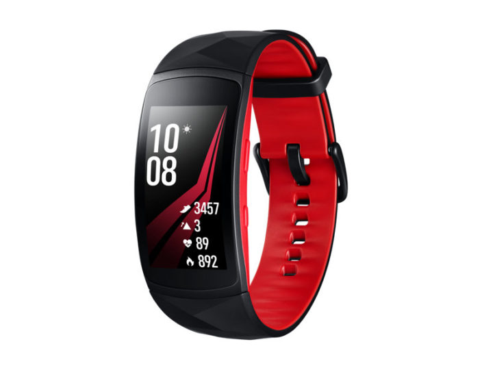 gear-fit2-pro official