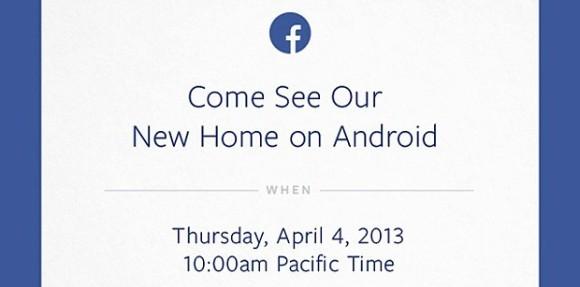 دعوة فيسبوك لمؤتمرها في الرابع من ابريل