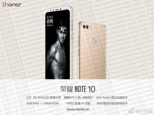 صور مسربة تكشف عن تصميم و مواصفات هاتف Honor Note 10