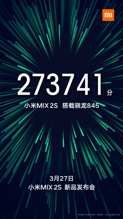 شاومي سوف تكشف عن Mi Mix 2S بمعالج Snapdragon 845 في 27 مارس