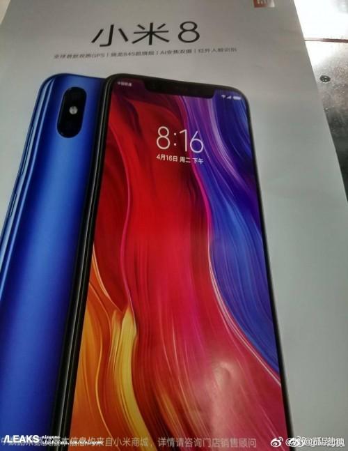 صور مسربة لعلبة هاتف Xiaomi Mi 8 تكشف الكثير من المواصفات والتفاصيل