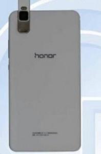 honor-7i-leak2