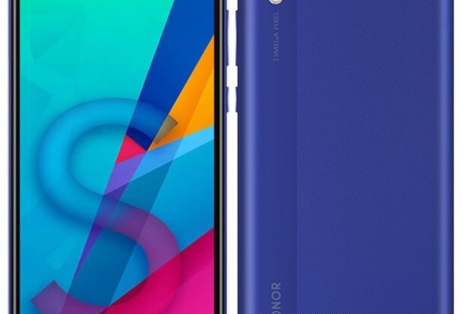 Honor تعلن رسميا عن هاتف Honor 8S الذي ينطلق بسعر 130 دولار