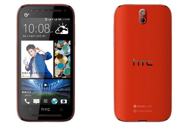 htc-608t-1369301603