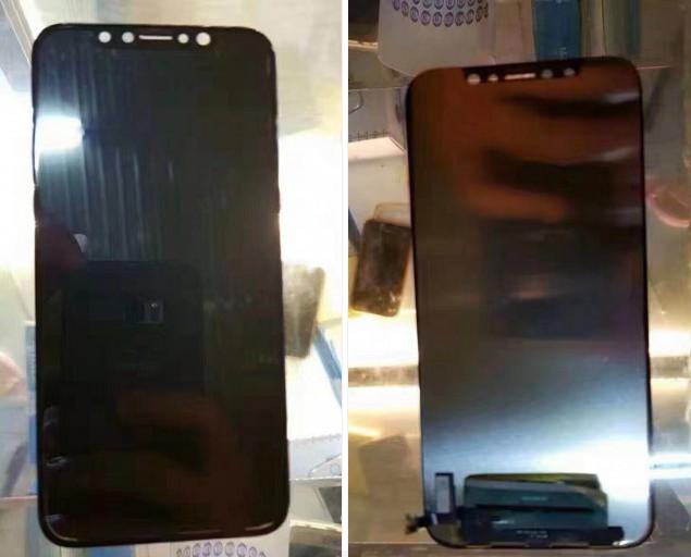 iPhone 8 screen