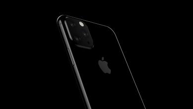 iPhone XI-leak