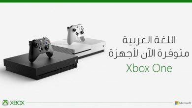 Xbox Fall Update