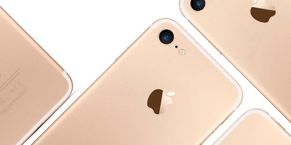 iphone 7-render