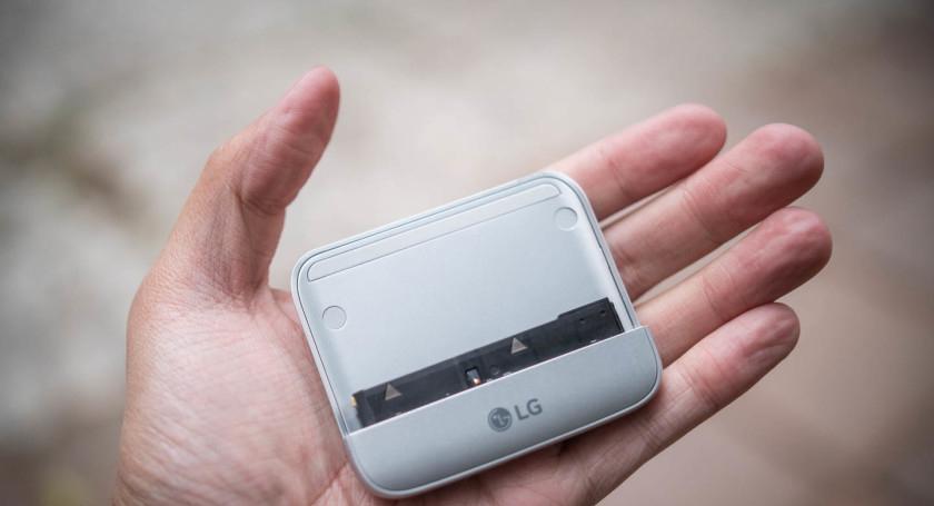 lg-g5-camera-module