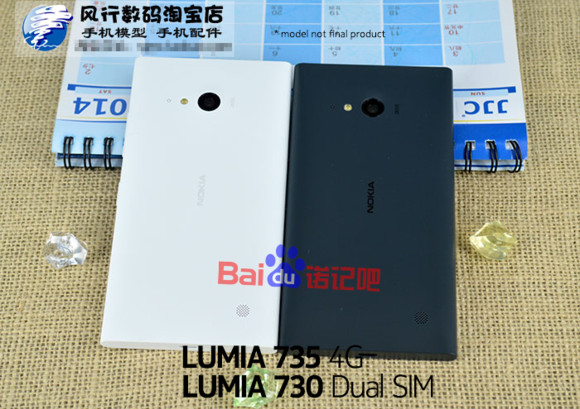 lumia 7352