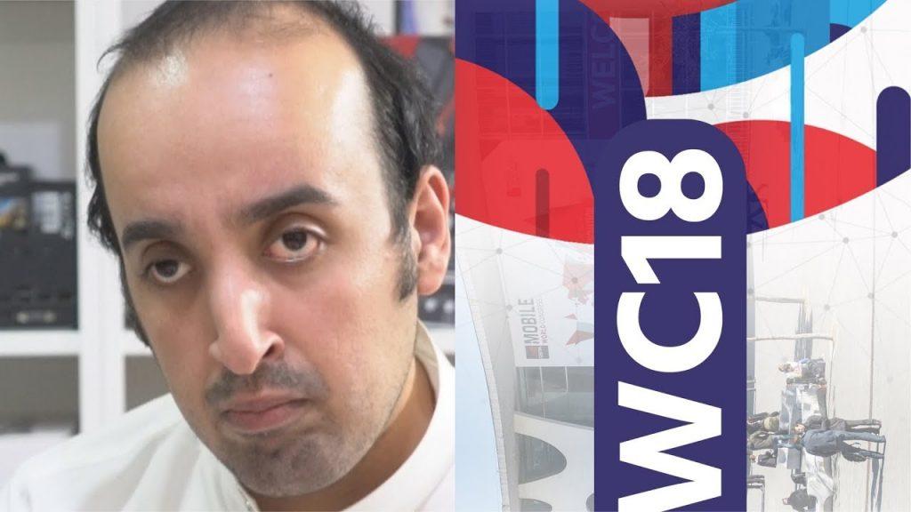 أهم المؤتمرات في حدث MWC 2018