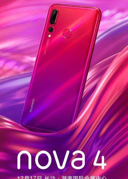 nova 4-Red and Purple