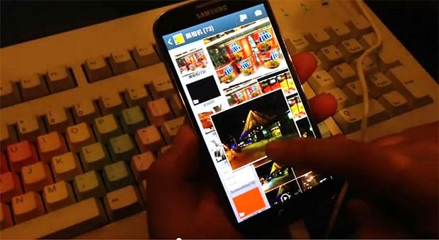 samsung-smart-touch-3-14-13-01