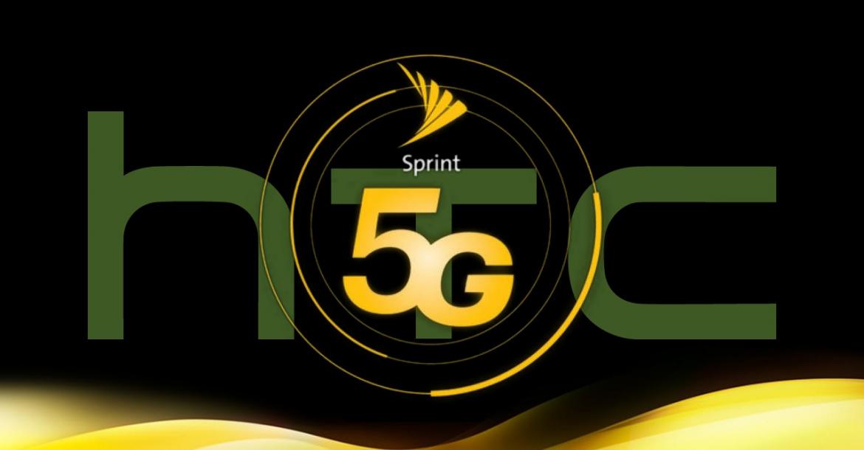 تسريبات تؤكد خطط HTC لإطلاق هاتف يدعم شبكات الجيل الخامس قريبا