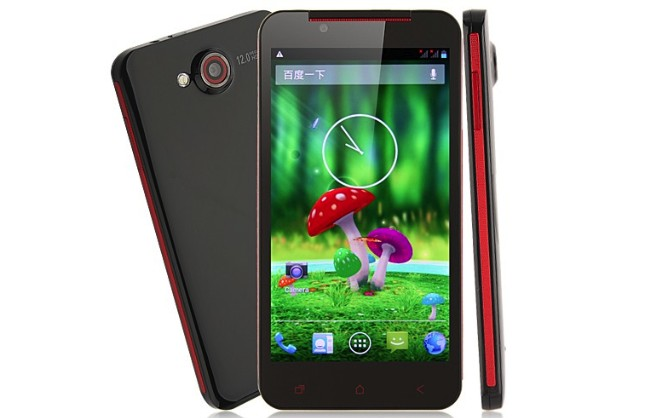 star-s5-butterfly-quad-core-phone