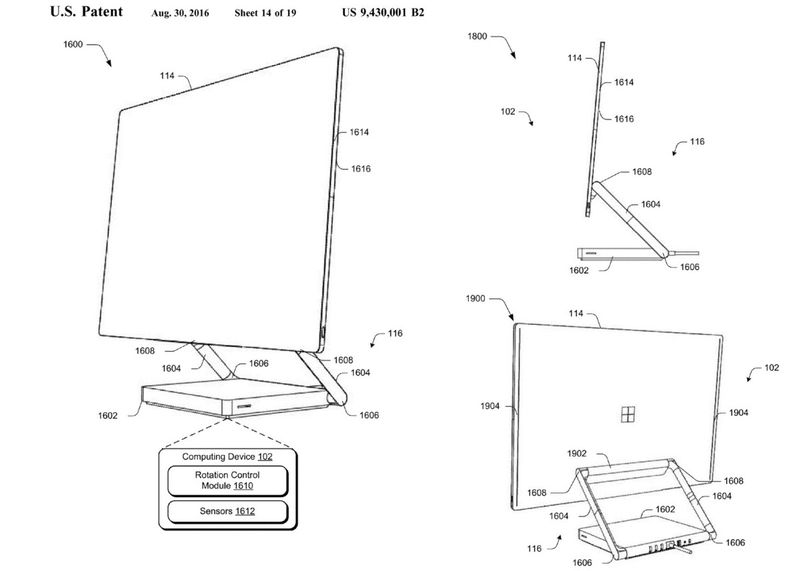 surface-aio-patent