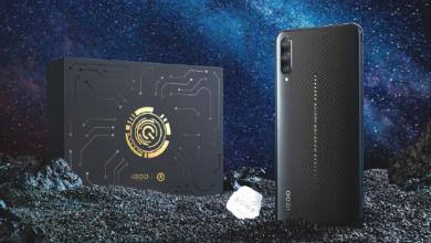c655d70011ddf أربح نسخة من الهاتف المحمول OnePlus One نسخة 16 جيجابايت - التقنية ...