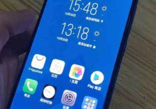 vivo- NEX 2- leaks-secondary screen