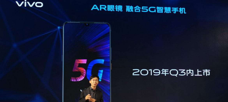 تسريبات تكشف عن هاتف 5G جديد من vivo يدعم شاحن بقدرة 44W