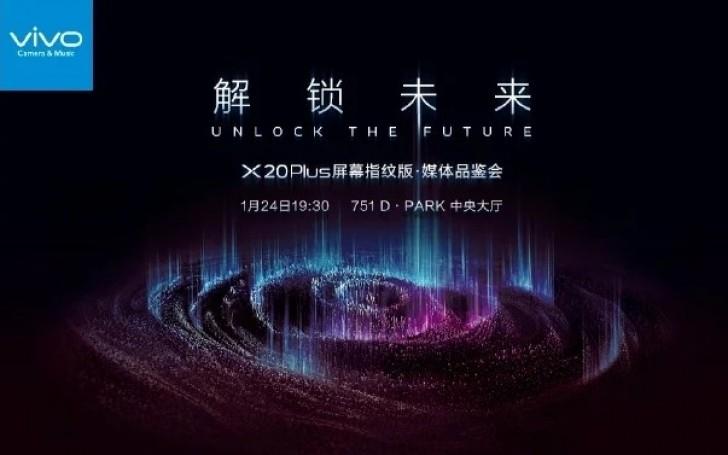 غدًا الكشف رسميًا عن هاتف vivo X20 Plus UD بمستشعر بصمة تحت الشاشة