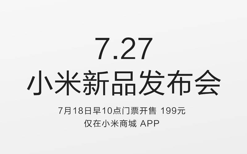 xiaomi-redmi-note4-launch